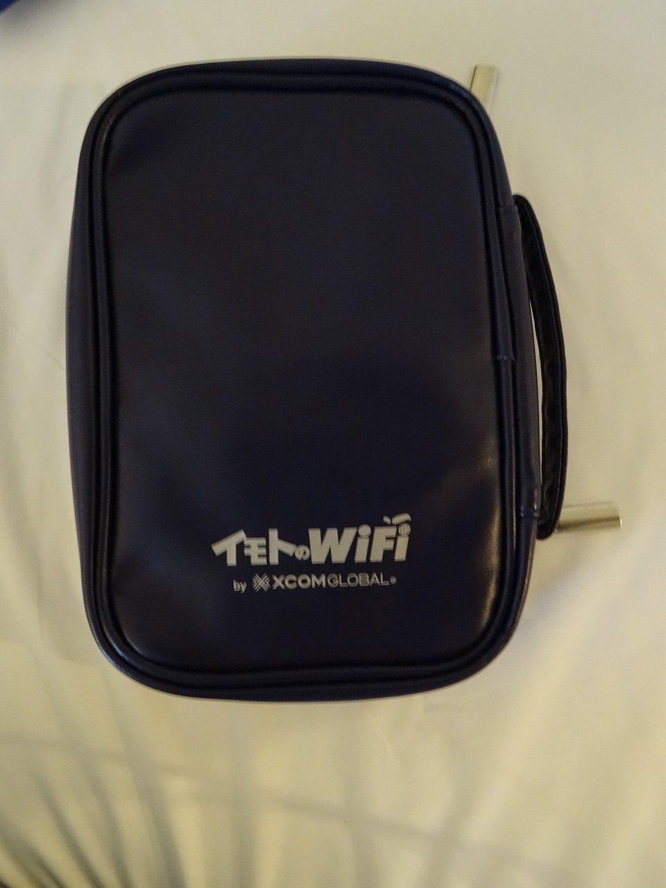海外旅行の必需品!ベトナム・ハノイでイモトのWiFiを使ってみた