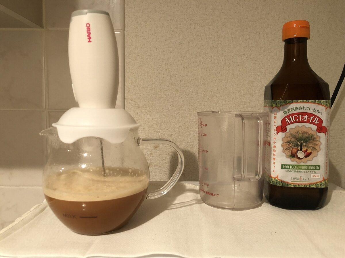 【決定版】話題のバターコーヒーに最適なバターとブレンダーをご紹介します