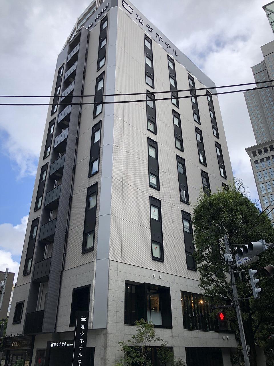 ロボットが接客!「変なホテル東京 赤坂」へいってきました!