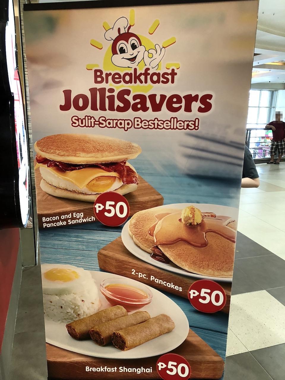 セブ島でフィリピン発祥のファーストフード店Jollibeeに行ってみた