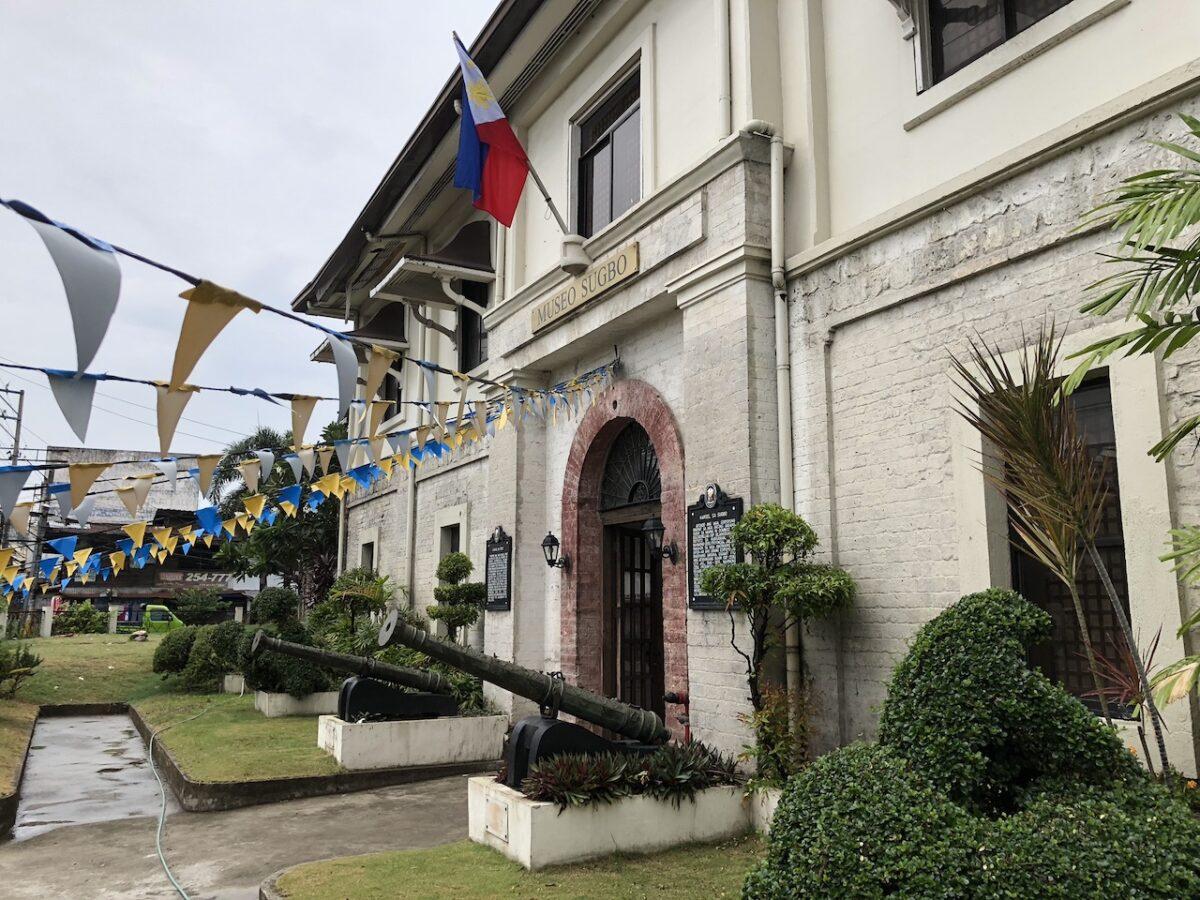 セブ島市内のスクボ博物館(Museo Sugbo)でフィリピンの歴史を学ぶ