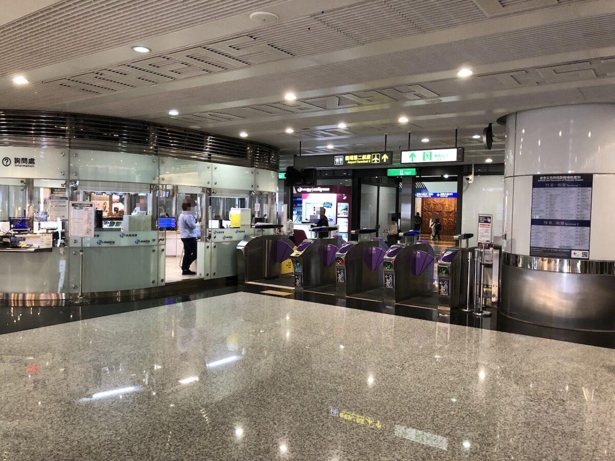 桃園空港〜台北駅の移動は2017年3月開通のMRT(電車)が便利です!