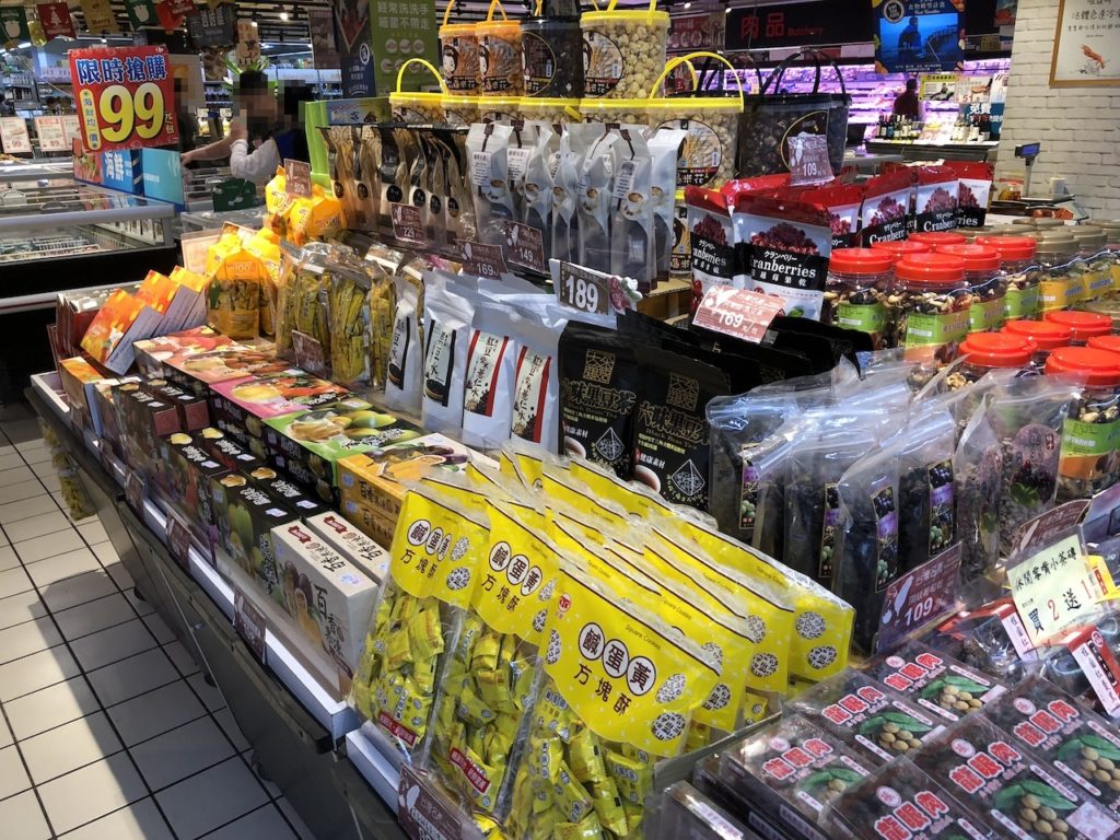 現地の生活感が感じられる!台北市内の大型スーパーへ行ってみました。