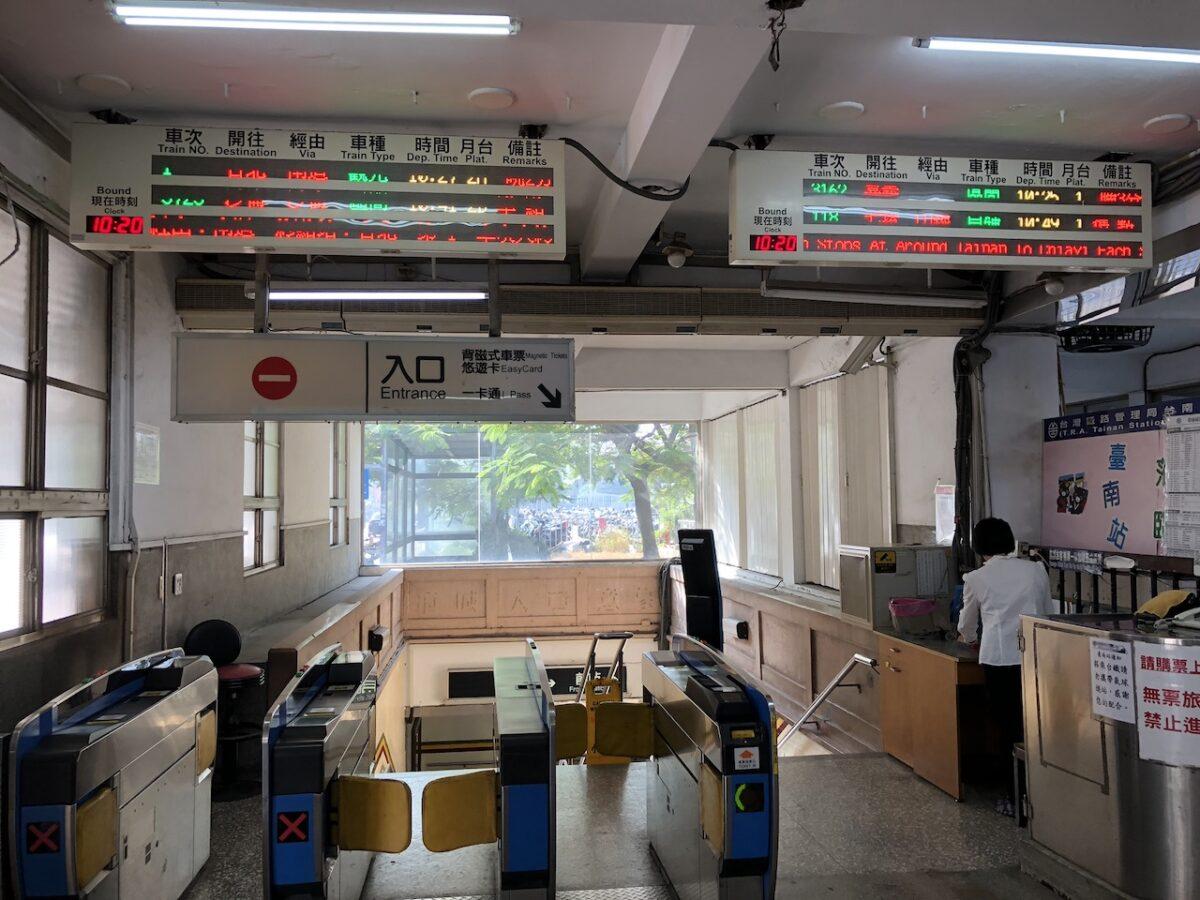 ノスタルジックな駅!台南から高雄へレトロな電車で行ってきました!