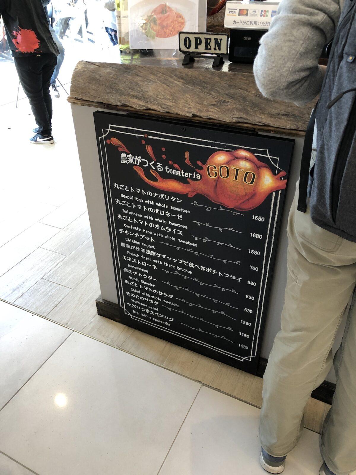 北欧のライフスタイルを疑似体験!埼玉県飯能市のメッツァビレッジ!