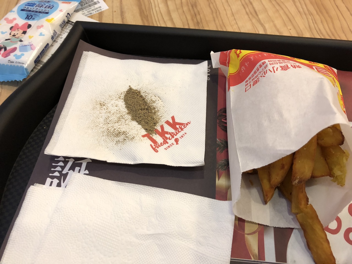 台湾発祥のファーストフード店!「頂呱呱」に行ってみました!