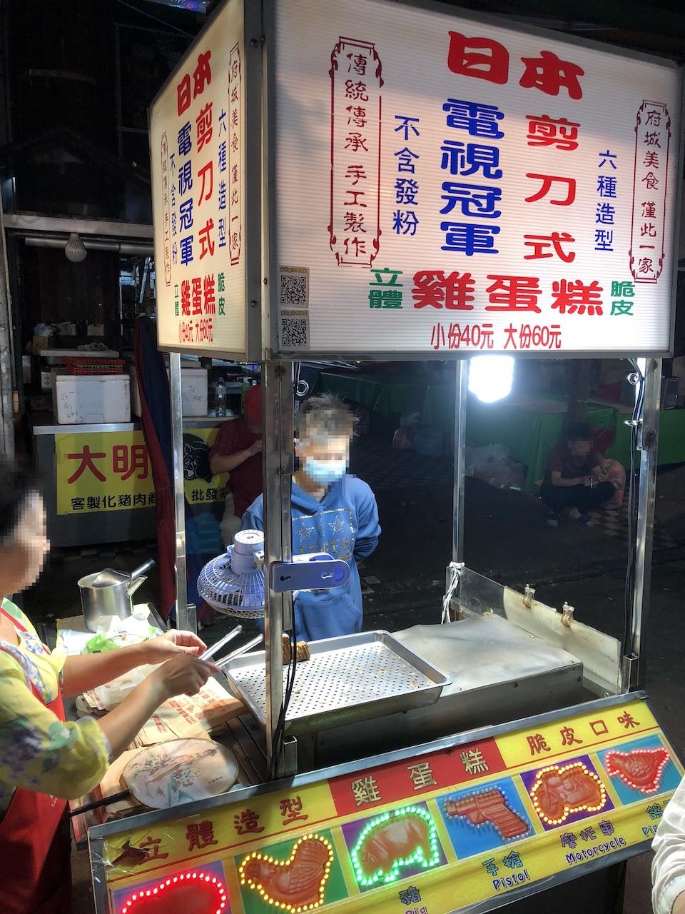 食べると意外にいける?夜市で台湾名物の「臭豆腐」を食べてみました。