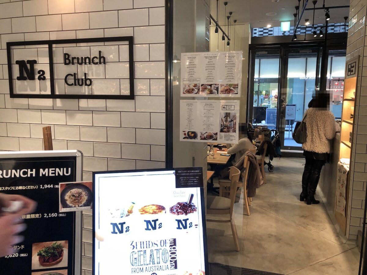 日本橋高島屋のN2 Brunch Clubのランチでエッグベネディクト!