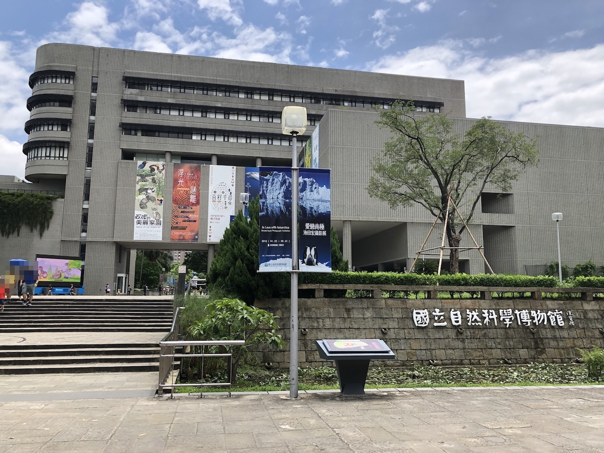 【日本語表記はないです】台中の国立自然科学博物館へ行ってきました!