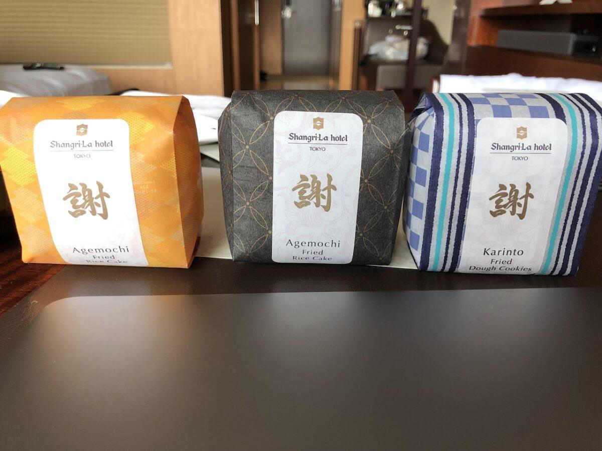 【5つ星!】ついに念願の「シャングリ・ラホテル東京」に宿泊!
