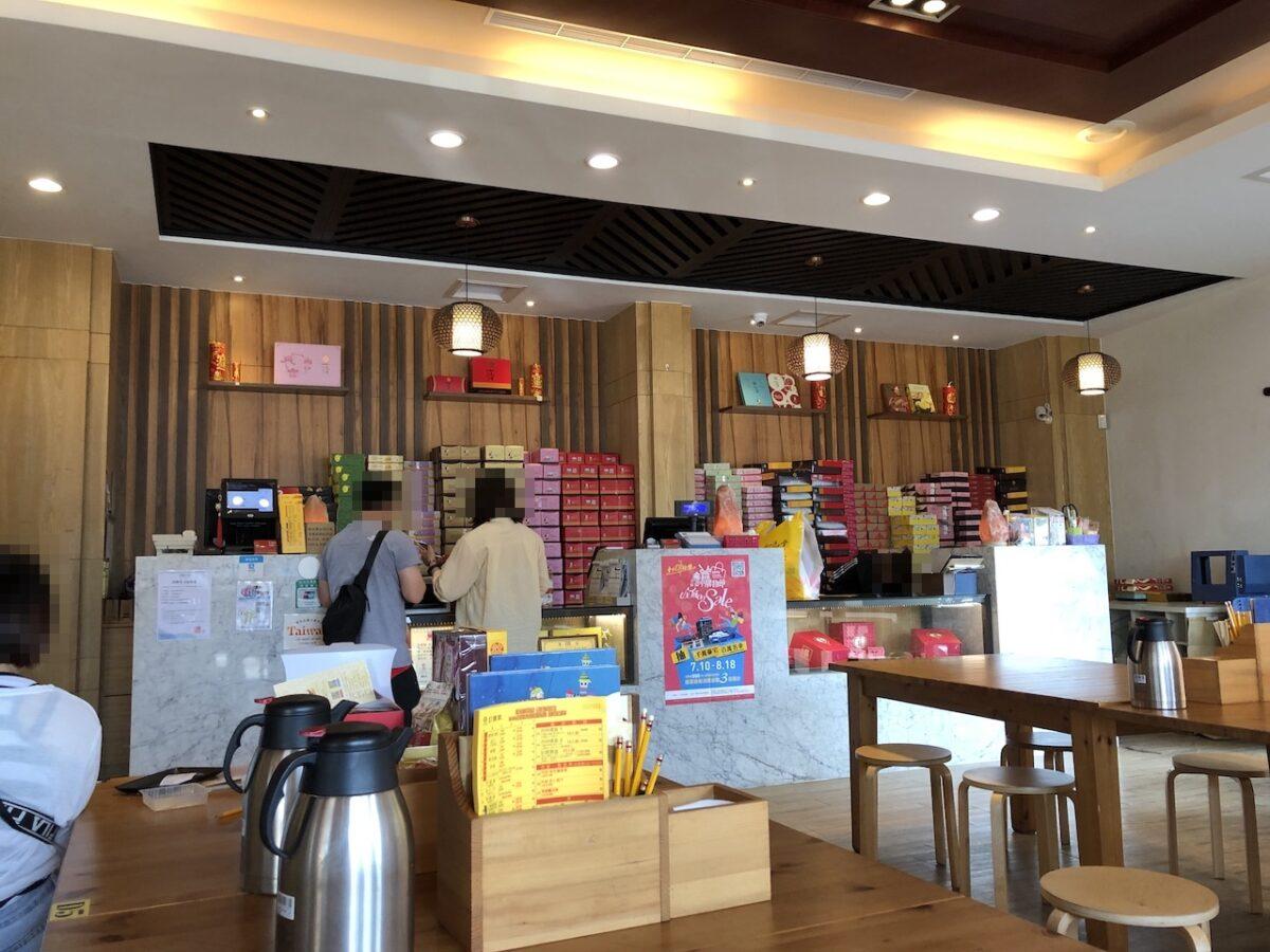 【試食の量が半端ない】台湾・台中の「如邑堂」で太陽餅を爆買い!