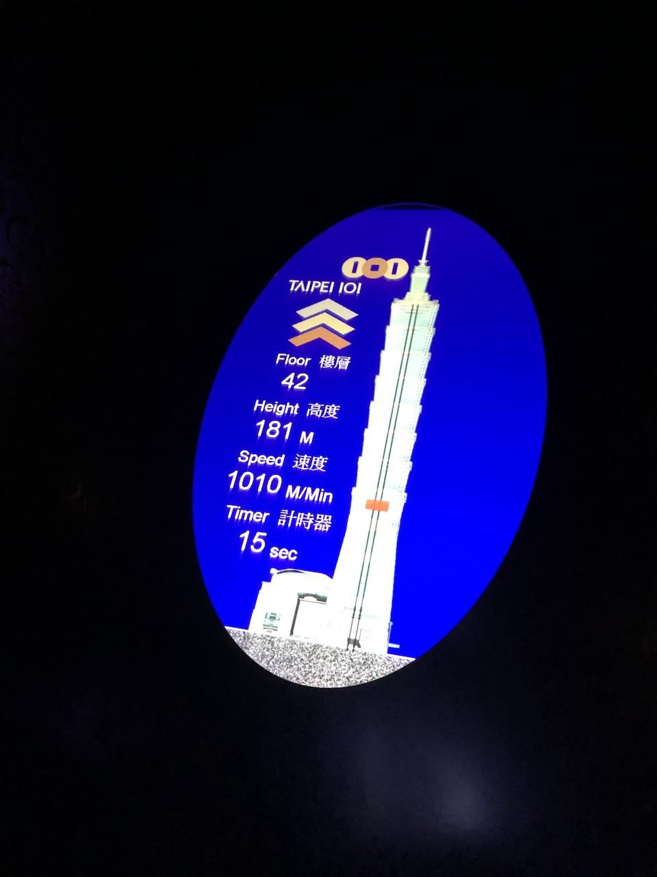 【4度目の台湾で初の台北101】展望台への行き方や料金などをご紹介!