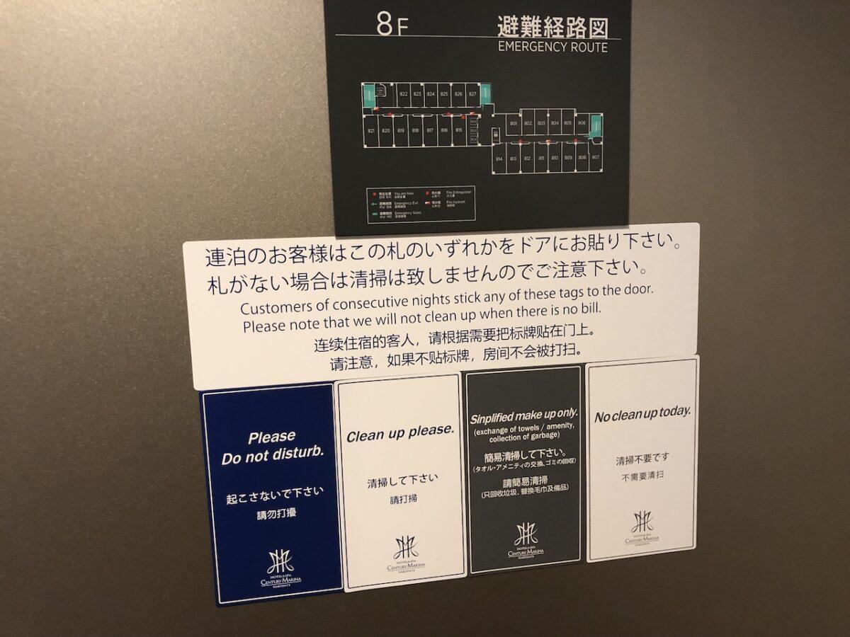 【お好きなアロマと枕が選べる!】センチュリーマリーナ函館に宿泊!