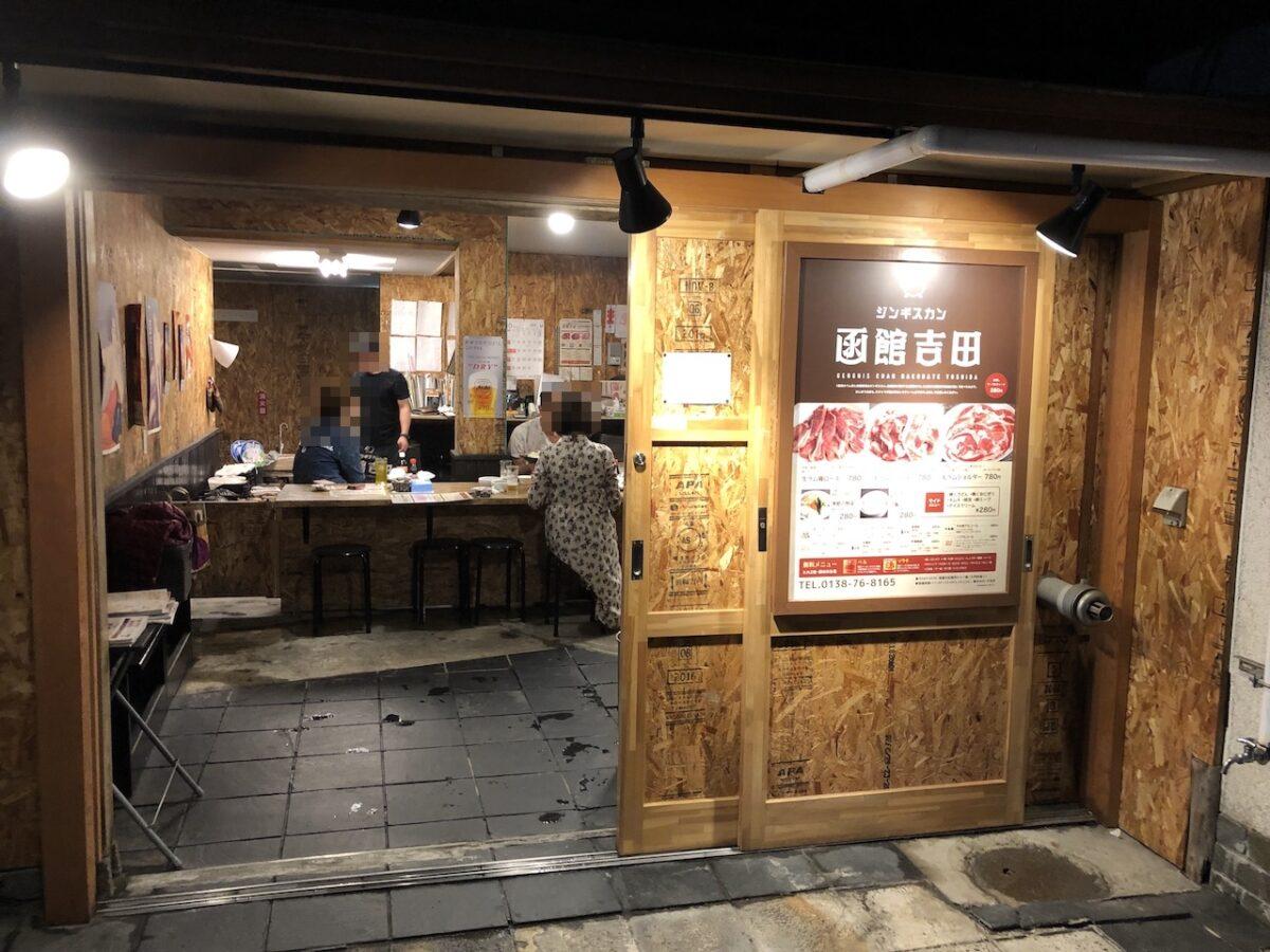 【2泊3日函館1日目】赤レンガ→ラッキーピエロ→教会→ジンギスカン!