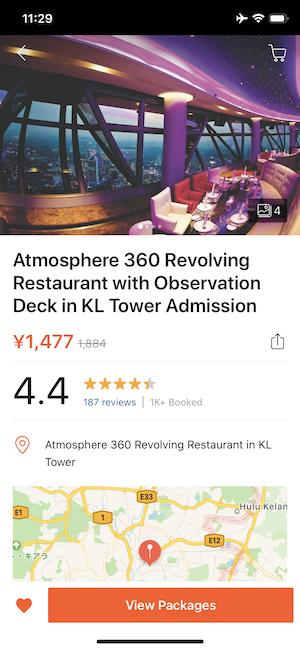【KLOOKで楽々入場!】KLタワーの回転レストランはコスパ抜群です!ビュッフェで爆食いです!